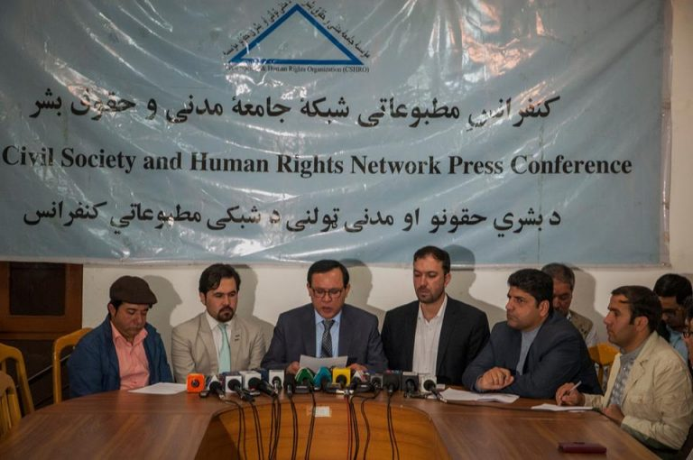 "Afghan organizations and Civil Society Activists Statement about ""Joint way Forward"" Union Treaty between Afghanistan and Europe on the return and deportation of asylum seekers and refugees, from Europe"