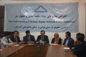 مقاله وضعیت برای کنفرانس بروکسل در مورد افغانستان (اکتوبر۴-۵ )