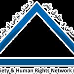 اعلامیه مطبوعاتی در رابطه به حمله تروریستی بر اقلیت مذهبی سیک در افغانستان