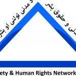Afghanistan: Joint call for an immediate end to attacks against human rights defenders and need for protection and accountability