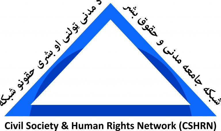 Read more about the article Afghanistan: Joint call for an immediate end to attacks against human rights defenders and need for protection and accountability