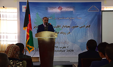 "Report from the Provincial Conference ""Meaningful Presence of Vulnerable Minorities in the Peace Process"", Bamyan Province, October 24, 2020."