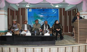 The Voice of Peace from Badakhshan Province, in the Midst of War